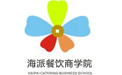 上海海派餐饮美食培训