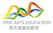 长沙新大雅艺术教育