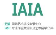 北京IAIA艺盟