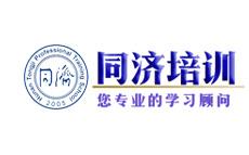 湖南同济职业培训学校
