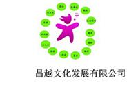 上海昌越文化logo