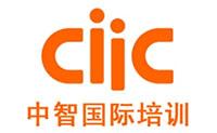 上海中智国际教育logo