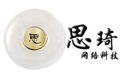 南京思琦网络科技