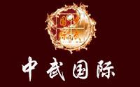 临沂中武跆拳道培训