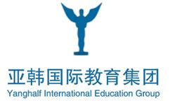 武汉亚韩国际教育