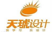 廣州天琥設計logo