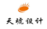 深圳天琥设计
