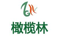 上海橄榄林文化艺术学校logo