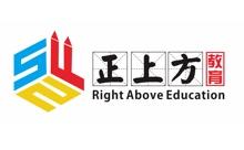 宁波正上方教育