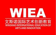 文斯诺国际艺术创新教育logo