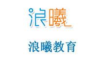 北京浪曦教育