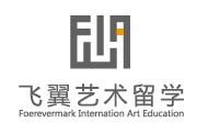 上海飞翼国际艺术留学