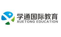 上海学通国际课程中心logo