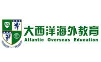 沈阳大西洋海外教育培训