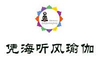 北京凭海听风瑜伽