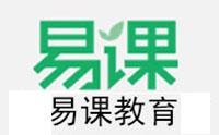 北京易课教育