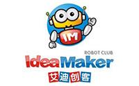上海艾迪创客机器人俱乐部