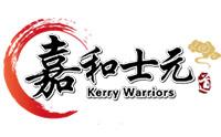 嘉和士元跆拳道文化会馆