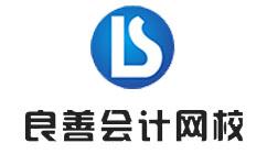 北京良善教育