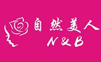 宁波自然美人半永久培训