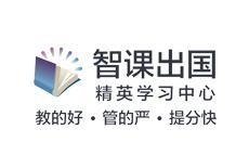 杭州智课教育