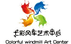青岛七彩风车艺术教诲
