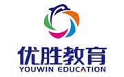 天津优胜教育集团