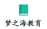 宁波梦之海文化艺术中心
