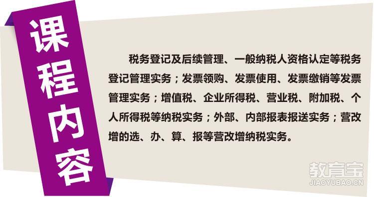 http://img.jiaoyubao.cn/2016/09/13/1136316400.jpg