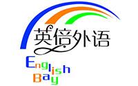 青岛英倍外语