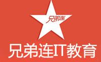 濟南兄弟連教育logo