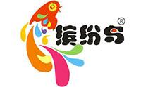 青岛缤纷鸟美术培训