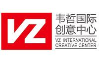 杭州韦哲国际创意中心