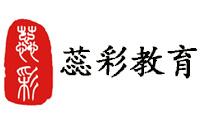 长沙蕊彩教育咨询中心