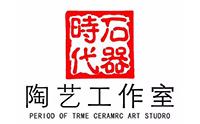 杭州石器时代陶艺工作室