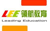 濟南領航教育logo