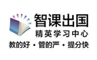 北京人大智课精英学习中心