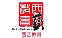 杭州西艺教育