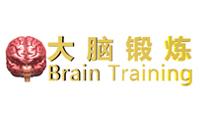 北京天才大脑