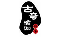 郑州古奇瑜伽培训中心