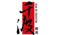 杭州千渡教育