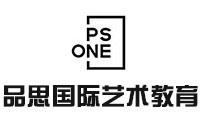 上海PS-ONE国际教育logo