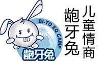 上海龅牙兔儿童情商乐园