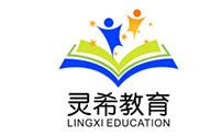 杭州灵希教育