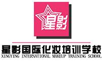 青岛星影教育