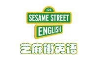 青岛芝麻街英语