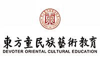 济南东方童民族艺术教育
