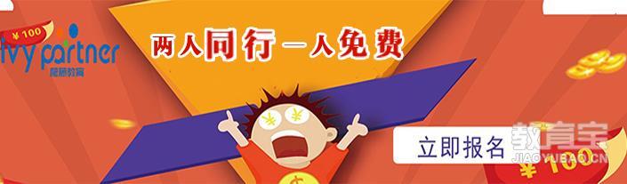 北京爬藤教育