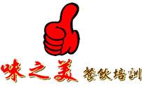 上海味之美餐饮培训logo