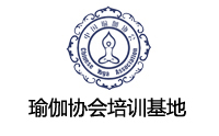 中国瑜伽协会培训学院